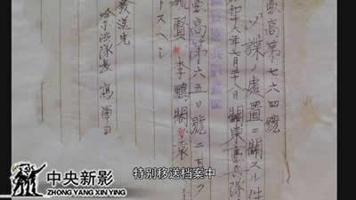 丝瓜成版人性视频app特别移送档案中提到李鹏阁被捕