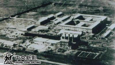 1945年8月10日,日军对四方楼和特设监狱实施爆破。