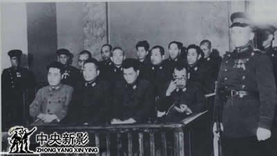 关东军防疫给水部成员被送上军事法庭