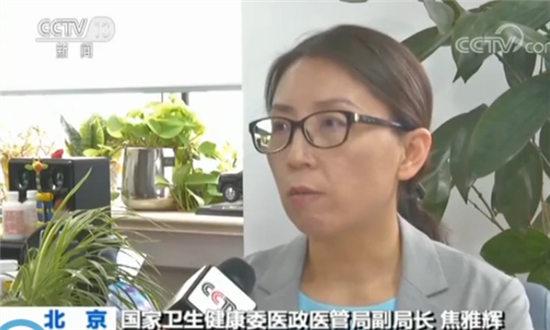 国家卫生健康委医政医管局副局长焦雅辉
