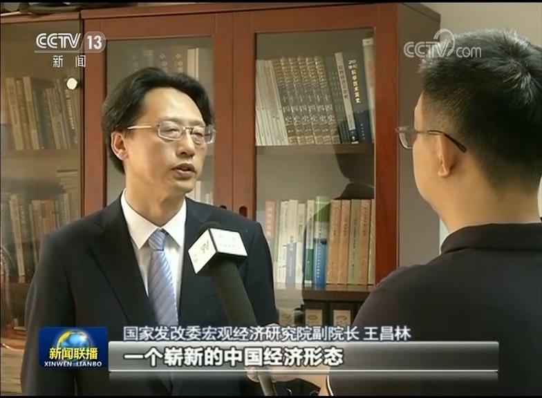 中国经济向好发展态势不会改变