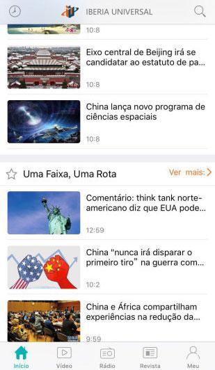 葡萄牙伊比利亚媒体集团APP 2018年7月5日转发
