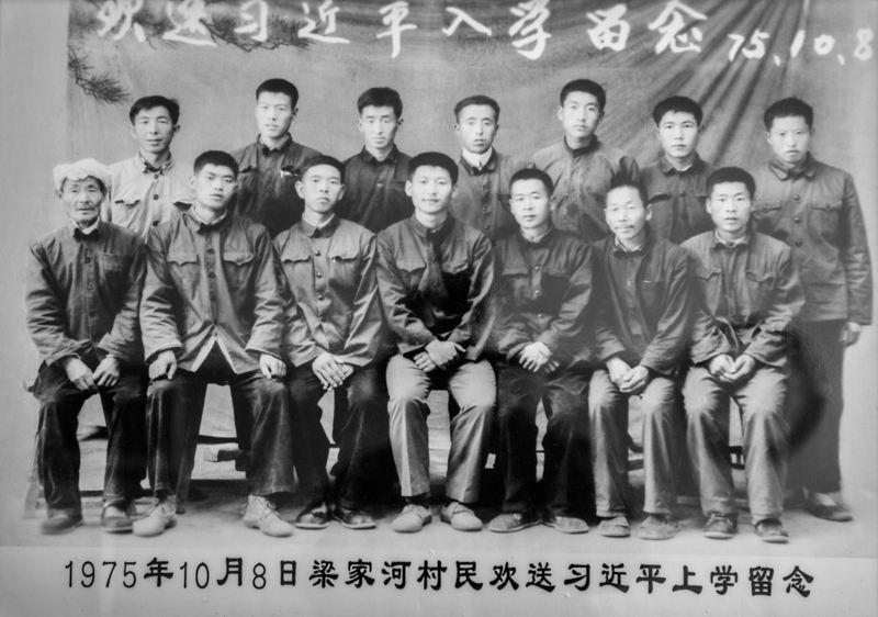 1975年10月8日,梁家河村民欢送习近平上学留念。来源:《习近平的七年知青岁月》