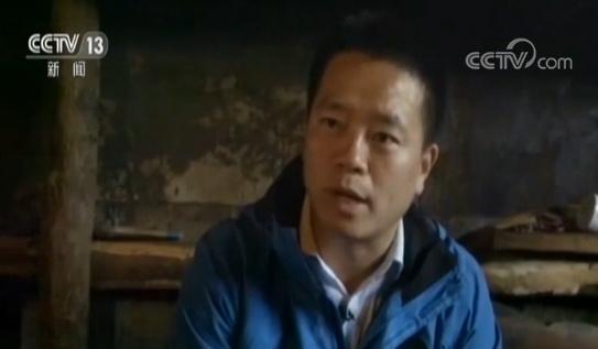 援藏医生 墨脱县人民医院副院长 雷震