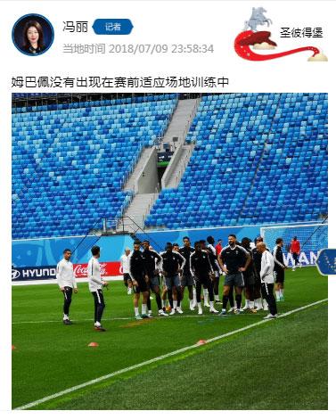 世界杯足迹