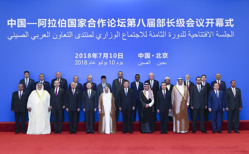 7月10日,中阿合作论坛第八届部长级会议在北京人民大会堂开幕。国家主席习近平出席开幕式并发表题为《携手推进新时代中阿战略伙伴关系》的重要讲话。这是开幕式前,习近平同科威特埃米尔萨巴赫及出席会议的各国代表团团长合影。
