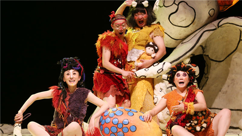 北京儿童艺术剧院《原始一家人》将爆笑来袭