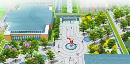 学校广场。(效果图)