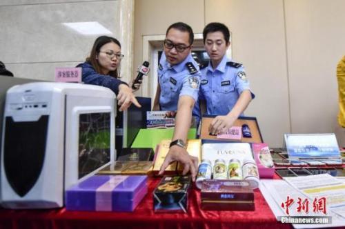 资料图:2017年5月,广东省公安厅内,警方展示涉案虚假保健品。中新社记者 陈骥旻 摄