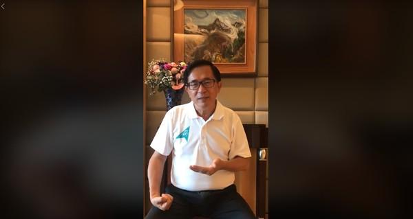 陈水扁发出影片,对民进党提出建言。(图片来源:台湾《中时电子报》)