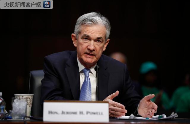 美联储主席鲍威尔:关税长期偏高对美国经济不利