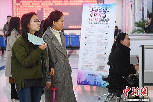 资料图:众多即将毕业的女大学生前来应聘找工作。中新社记者 武俊杰 摄