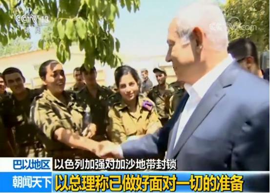 以加强对加沙地带封锁 以总理称已做好一切准备