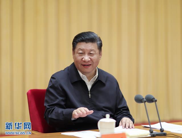 2018年6月22日至23日,中央外事工作会议在北京召开。习近平在会上发表重要讲话。来源:新华社