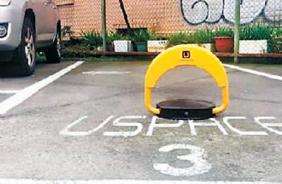 专为共享停车设计的智能地锁。