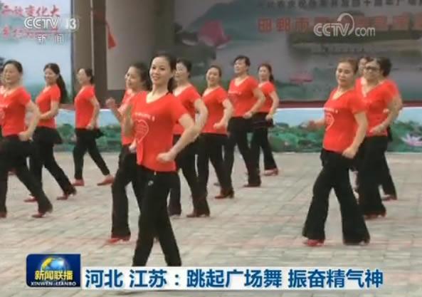 【庆祝改革开放40周年广场舞展演】跳出健康 跳出新时代的精气神