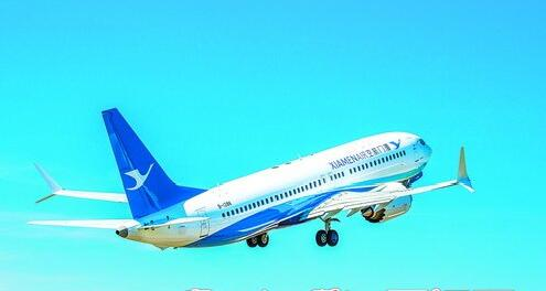 厦航首架波音737MAX飞机。