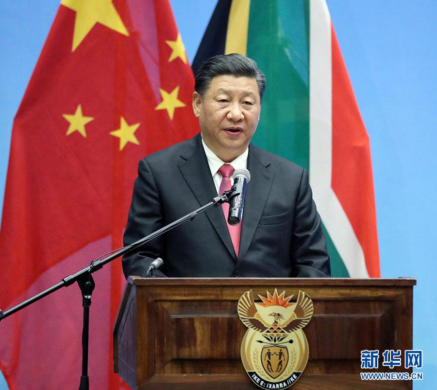 7月24日,国家主席习近平和南非总统拉马福萨在比勒陀利亚一道出席中南科学家高级别对话会开幕式。这是习近平在开幕式上致辞。 新华社记者 刘卫兵 摄