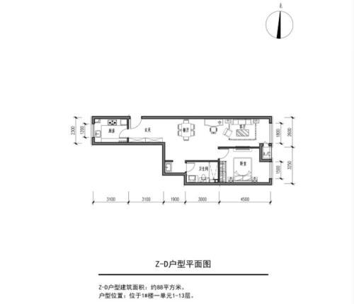 绿地·兴景苑户型图之一。来源:北京市大兴区住建委官网。