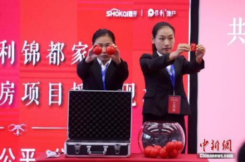 资料图:北京首个共有产权住房项目锦都家园公开摇号仪式举行。 中新社记者 韩海丹 摄