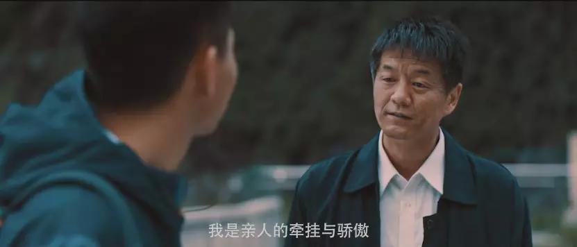 我是中国军人