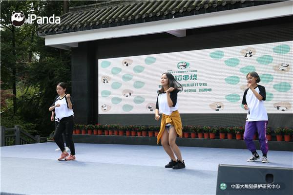 川农学生舞蹈秀