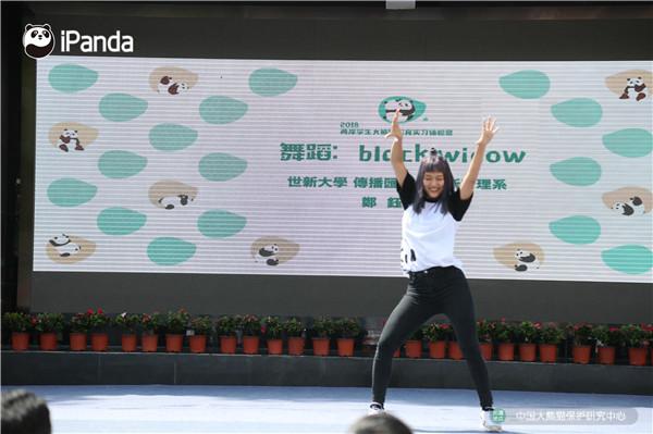 台湾学生舞蹈