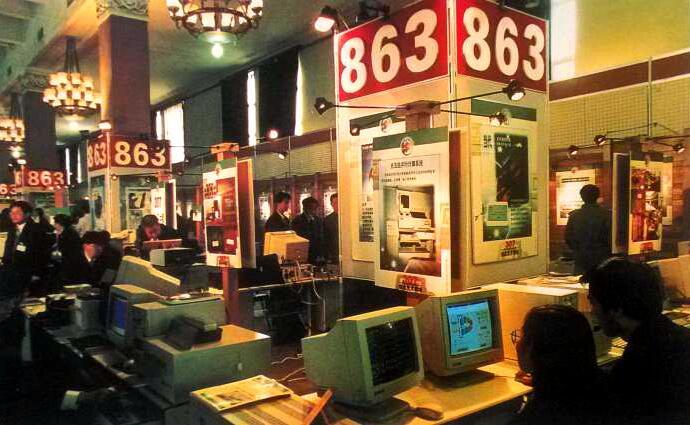 1986年3月,党中央、国务院启动实施了高技术研究发展计划(863计划)。(来源:新华社)