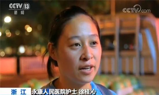 永康人民醫院護士徐桂沁