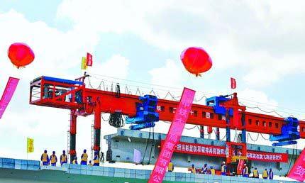 福平铁路正式进入铺架阶段。