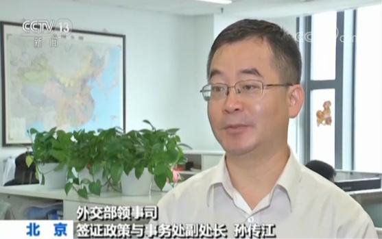 """中国护照""""含金量""""再升级 中白互免签证协定今天生效 快看"""