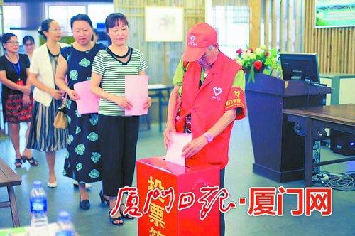湖里区社区组织选举期间和谐、平稳、有序。(供图/湖里区)