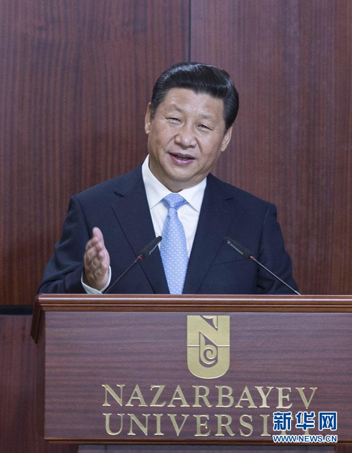 9月7日,国家主席习近平在哈萨克斯坦纳扎尔巴耶夫大学发表题为《弘扬人民友谊 共创美好未来》的重要演讲。 新华社记者 王晔 摄