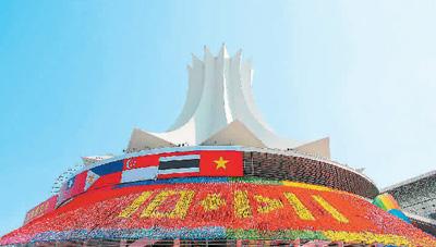 中国东盟战略互信更进一步(环球热点)