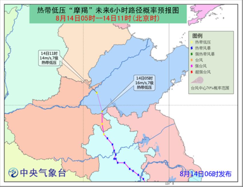 台风 摩羯 影响河南河北等地 东北地区降水持续