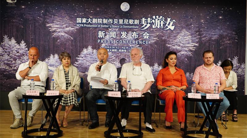 国家大剧院副院长赵铁春和各位主创亮相新闻发布会 王小京/摄