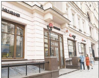 位于莫斯科特维尔大街上的华为手机旗舰店。人民日报记者 屈 佩摄