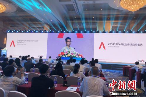 8月15日,2018民航趋势论坛在北京召开。中新网记者 种卿 摄