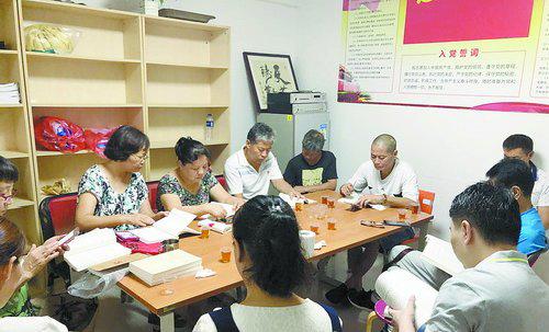 禾山社区龙湖花园小区党支部组织学习《习近平新时代中国特色社会主义思想三十讲》。