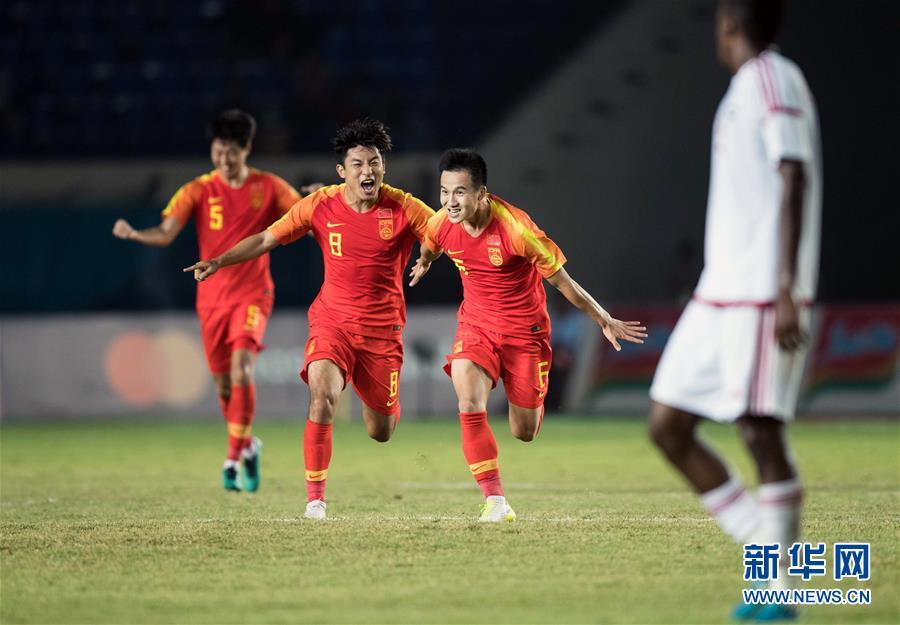 (亚运会)(1)足球——男子小组赛:中国胜阿联酋
