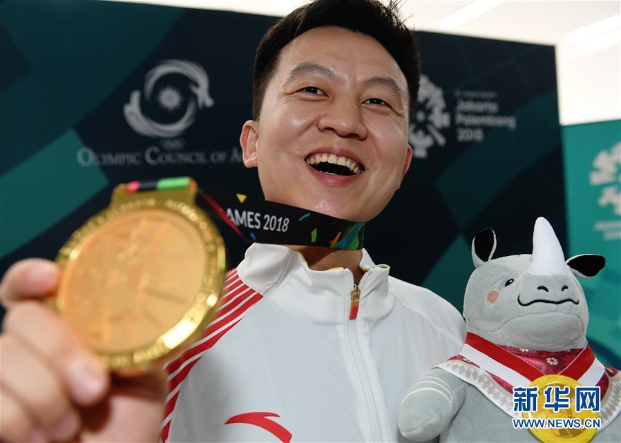 (亚运会·领奖台)(4)射击——男子50米步枪三姿颁奖仪式举行