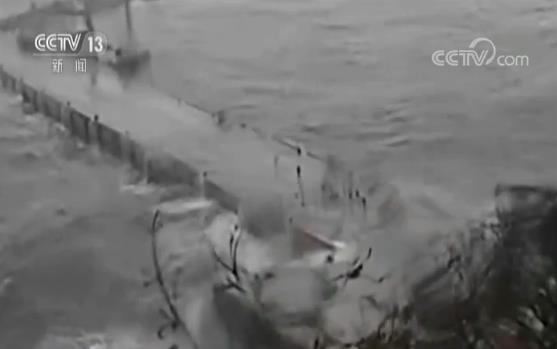 致敬英雄!台风袭海上试验平台 中船重工3名员工抢险殉职