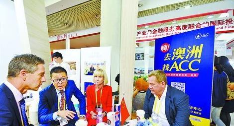 投洽会上,外宾与国内嘉宾在澳大利亚馆中洽谈区交流
