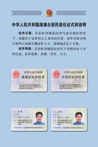 图片来自:北京市公安局