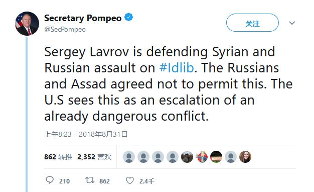 要开火?美国给空袭叙利亚地点作标记 就等特朗普下令