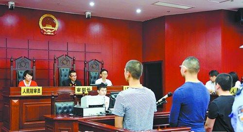 湖里区法院对涉恶团伙进行审判。