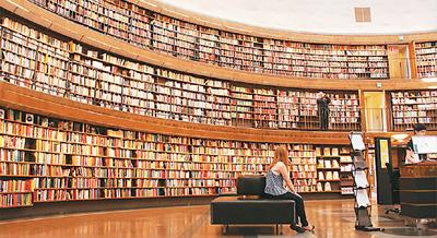 图书馆内景。