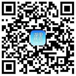 湖里商务App二维码
