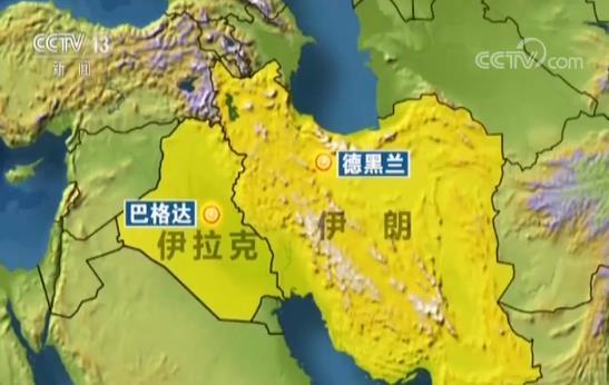 """伊朗�]""""打招呼""""��施打�� 向伊拉克境�劝l射7枚���"""