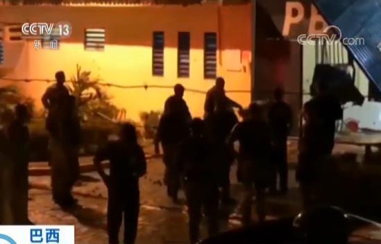 有预谋,炸监狱!巴西一监狱105名囚犯越狱 军警身亡